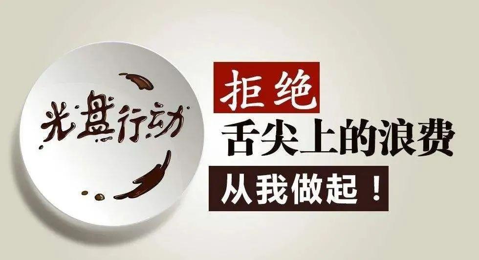"""郑州这家餐饮品牌居然被新闻联播""""点名""""?"""