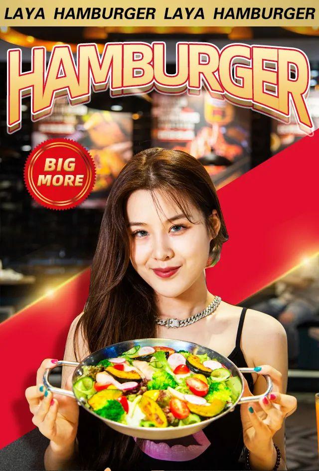 拉亚汉堡 | 全城潮男靓女纷纷齐聚,打卡风靡郑州的巨型汉堡!