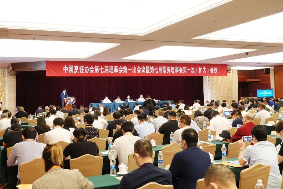 重磅!中国烹饪协会成功换届,樊胜武当选中国烹饪协会副会长
