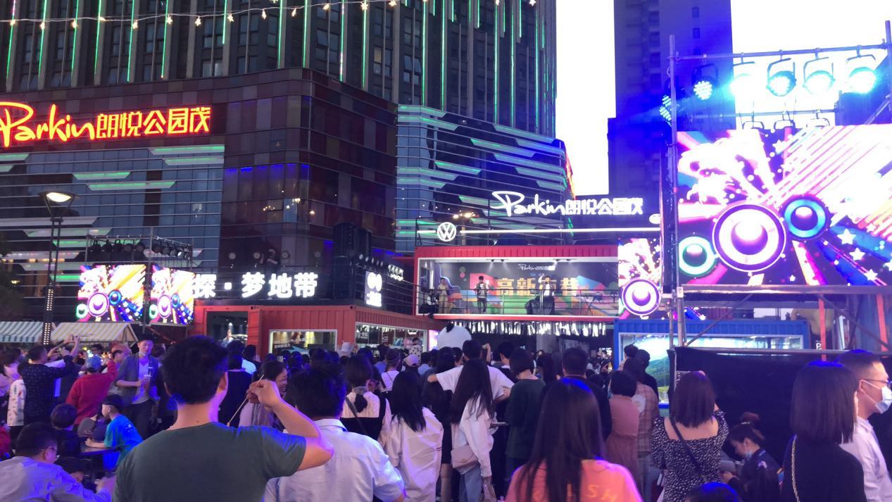 人气火爆!朗悦公园茂第二届高新夜巷开市大吉